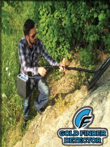 Best practices for working with metal detector