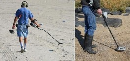 do you need a special metal detector for gold