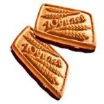 gold biscuits images